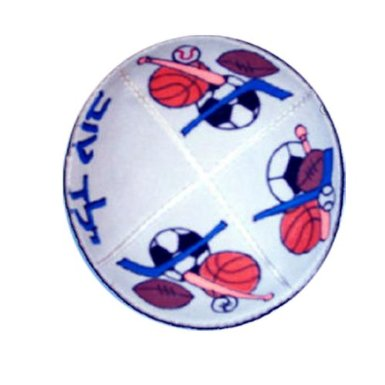Rite Lite Handpainted Sports Themed Suede Kippah