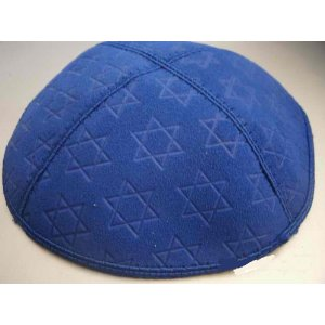 Suede Kippot with embossed design Kippah