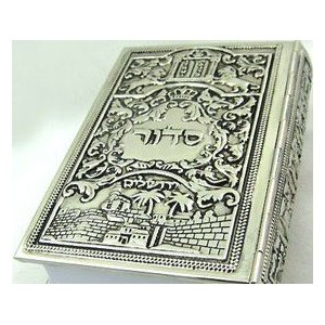 Siddur Jewish Prayer Book Hebrew English Metal