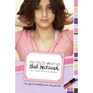 The Truth About My Bat Mitzvah [Paperback]