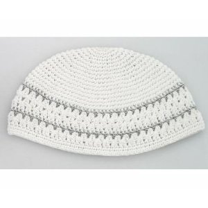 Knitted Wedding Kippah